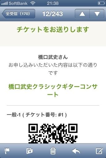 20130125-214519.jpg