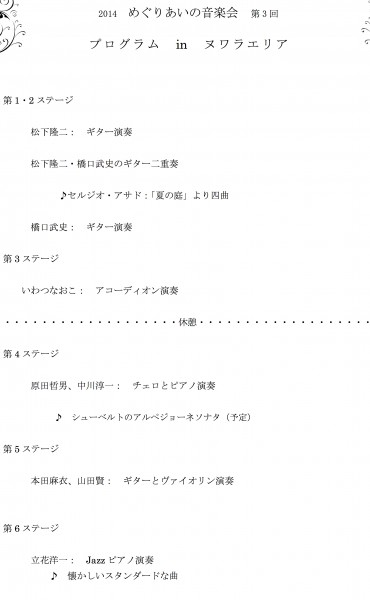 ヌワプログラム のコピー