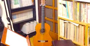 すたじおGギター教室