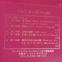 橋口武史のOn the Beat vol.14
